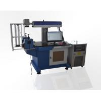 Wholesale Laser Marking Machine for transmitting light press from china suppliers