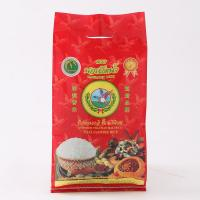 China Reusable Laminated BOPP Woven Bags Waterproof Customized Color For Rice Packaging for sale