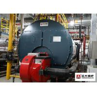 Wholesale PLC Control Industrial Fire Tube Natural Gas Steam Boiler 5000Kg from china suppliers