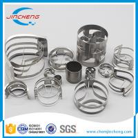 Wholesale Heat Resistant Metal Random Packing , Stainless Steel Inner Arc Rings from china suppliers