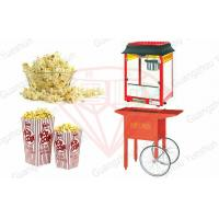 China Commercial Popcorn Machine , small stand up popcorn machine on sale