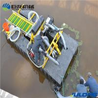 Wholesale Gold Dredger for sale from china suppliers