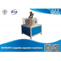 High Intensity Magnetic Separator Machine Automatic Electromagnetic Separator For Slurry for sale