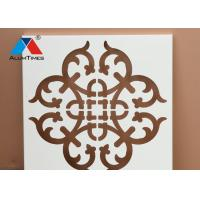 China Aluminum Wall Partition Panels , Structured Decorative Metal Wall Tiles on sale