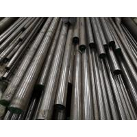 Wholesale Stainless Steel Special Steel Alloy Steel Round Bar Stock 1.2083/420/4Cr13/S136 from china suppliers