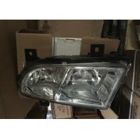 Wholesale SINOTRUK HOWO Truck Spare Parts Fog Lamp High Brightness WG9719720025 from china suppliers
