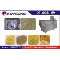 Wholesale Enriched Rice Grain Processing Equipment , Artificial Rice Puff Making Machine from china suppliers