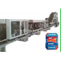 30kw Plastic Complex Paper Bag Machinery With 4 Color Printer for sale