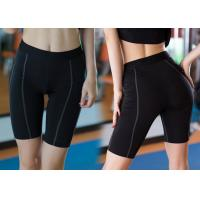 Quick Drying Womens Sports Shorts Training Tight Soft For Summer Season