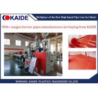 China Multi - Layers Plastic Pipe Making Machine Pexb Oxygen Barrier Pipe Production for sale