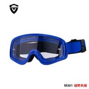 China Anti UV Motocross Racing Goggles , Professional Dirt Bike Glasses on sale