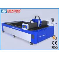 China 150 X 300 CNC Sheet Metal Laser Cutting Machine for SS MS CS Aluminum Copper on sale
