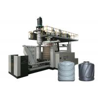 Wholesale Plastic Three Layers Automatic Blow Moulding Machine 1000L - 3000L Product Range from china suppliers