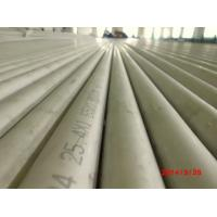 Heat Exchanger Stainless Steel Seamless Tubes, EN10216-5 , DIN 17456, DIN 17458 , D2 / T2, D3 / T3, D4 / T3, D4 / T4