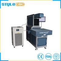 Buy cheap STYLECNC 3D Dynamic Focus CO2 Laser Marking/Engraving/Cutting Machine from wholesalers