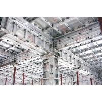 Best Low Labor Cost, High Standard Aluminum Column Formwork wholesale