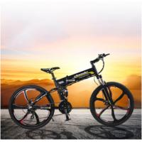 Wholesale Lightweight Folding Mountain Bike 26 Inch Disc Brake With Samsung Lithium Battery from china suppliers