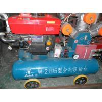 Wholesale 3.5m³ / min 25 HP Mining Air Compressor from china suppliers