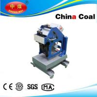Wholesale GBM-16C-R Automatic Plate Bevelling Machine from china suppliers