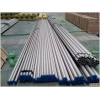 Wholesale ASTM A249 304 304L 316 316L Stainless Steel Welded Pipe Heat Exchanger Tube from china suppliers