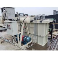 Quality Combination Flotation Wastewater Treatment Equipment Capacity 20 M3 / h for sale