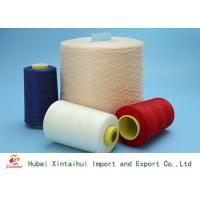 Wholesale Ring Spun Polyester Sewing Yarn Multi Colored 30/2 With Paper / Plastic Cone from china suppliers