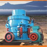 Wholesale Quarry Cone Crusher from china suppliers