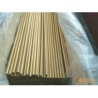 Wholesale C44300 High Strength Tubing , Heat Exchanger Tin Brass Condenser Industrial from china suppliers