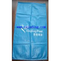 Buy cheap pp woven bag plant, pe laminated sack, plastic woven bag for flour packing from wholesalers