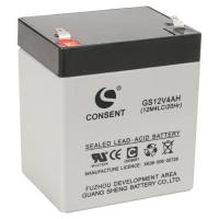 Wholesale 12v 4ah battery, 12v 4ah SLA scooter battery from china suppliers
