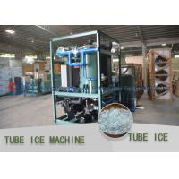 Best Intelligent Germany Control Tube Ice Maker Daily Capacity 1000kg / 24h - 30,000kg / 24h wholesale