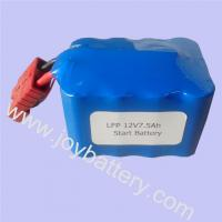 Wholesale 12V 7.5Ah 4S2P start battery/K2 26650 LiFePo4 cell motorcycle start battery/LFP26650P K2 from china suppliers