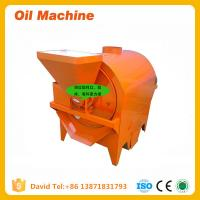 Wholesale high quality peanut kernel oil cooker steam oil cooker oil seeds cooking machine for sale from china suppliers