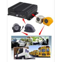 Best 4CH 720P AHD Input Mobile Vehicle DVR Support 4 / 3G WIFI GPS Funtion , Dual SD Card wholesale