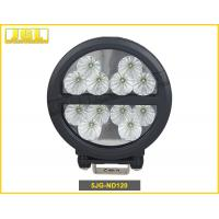 120w CREE Led Tractor Work Lights , Aluminum Material Heavy Duty Work Lights