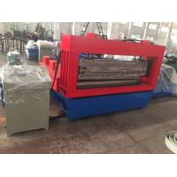Buy cheap Automated Precision 4 mm Steel Panel Slitting Machine PLC Control Egypt Customized Instead of Plasma Cutting from wholesalers