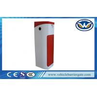 Wholesale High Speed Car Park Entrance Vehicle Access Gates With Manual Release from china suppliers