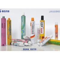 Wholesale Recyclable Printed Tube Packaging For Cosmetics / Medicine / Food / Paiting from china suppliers