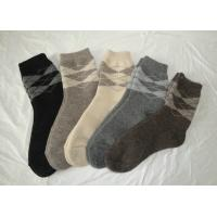 Wholesale Jacquard Breathable Warm Alpaca Wool Socks With 35 - 48 EU Size from china suppliers