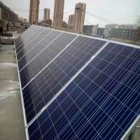 Wholesale 7KW solar off-grid power kits system 5KW 3KW from china suppliers