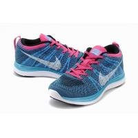Wholesale NIKE FLYKNIT LUNAR1 shoes cheap wholesale from china suppliers
