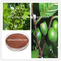 Wholesale phytosterol price,Factory Supply Pygeum Africanum Extract CAS NO. 85865-74-3 from china suppliers