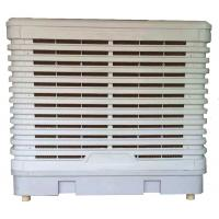 Wholesale factory directly sell outdoor efficient industrial evaporative air cooler from china suppliers