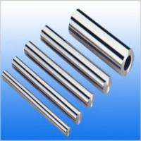 Wholesale Hollow Shaft-Chrome Hollow Bar Steel Hollow Bars - Steel Hollow Bars Manufacturers from china suppliers