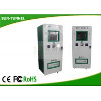 China Compact Outdoor Vending Machines , Combination Vending Machines For Box Medicine / Cigarette on sale