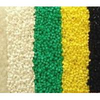 LDPE(Wire & Cable Grade)