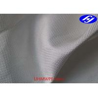 China Stab Proof Polyethylene Carbon Fiber 1500D 290GSM With 0.52MM Thickness on sale
