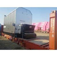 China Coil Pipe 600000 Kcal Coal Fired Ygl Hot Oil Boiler on sale