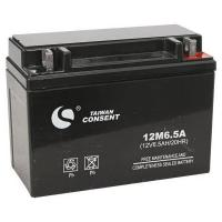 Wholesale 12v 6.5ah battery, 12v 6.5ah motorcycle battery from china suppliers