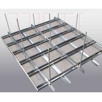 China Chinese style Ceiling Partition System-DU+DC+DL+Rod+Rod hanger+Connectors+Clip+Leveling+screw+tape+plasterboard for sale